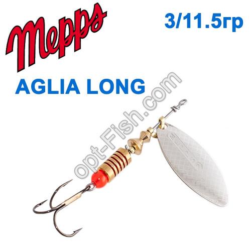Aglia long srebrna-silver 2/7g