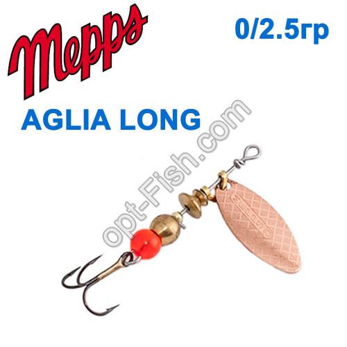 Aglia long miedzianna-cooper 0/2,5g