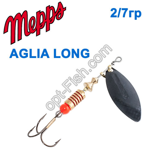 Aglia long czarna-black 2/7g