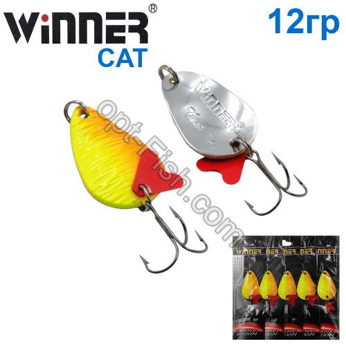 Блесна Winner колебалка TBZ-008 CAT 12g 020# (5шт) *