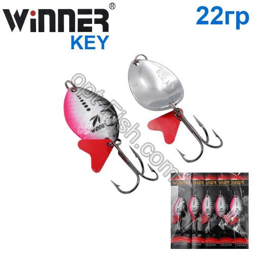 Блесна Winner колебалка W-025 KEY 22g 006# (5шт) *