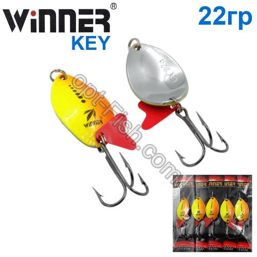 Блешня Winner колебалка W-025 KEY 22g 018# (5шт) *