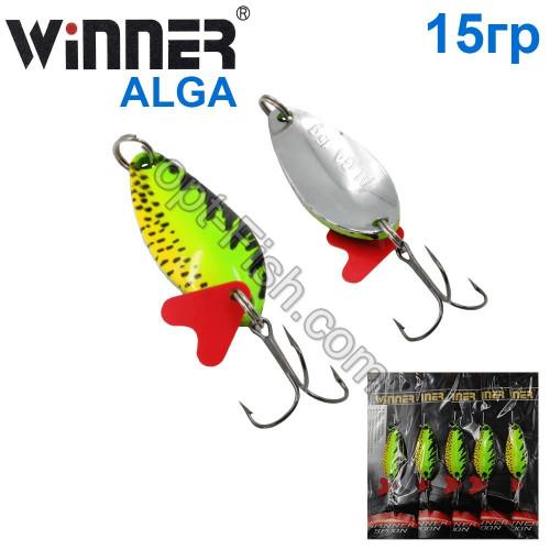 Блесна Winner колебалка W-031 ALGA 15g 031# (5шт) *