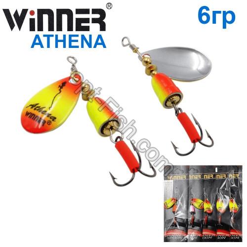 Блесна Winner вертушка WP-003 ATHENA 6g 018# (5шт) *