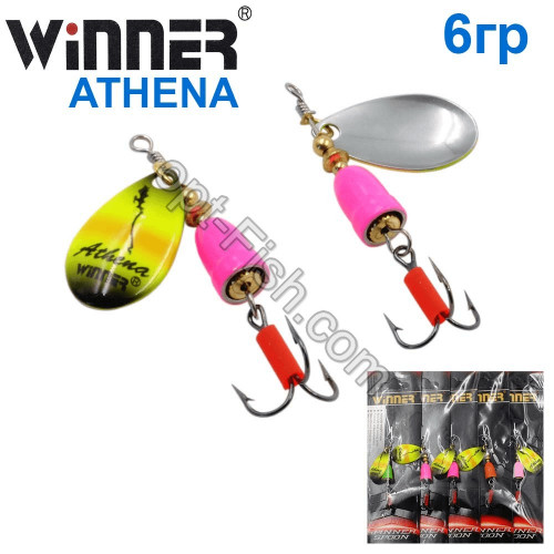 Блесна Winner вертушка WP-003 ATHENA 6g 022# (5шт) *