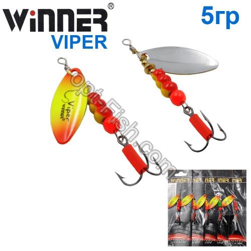 Блесна Winner вертушка WP-016 VIPER 5g 018# (5шт) *