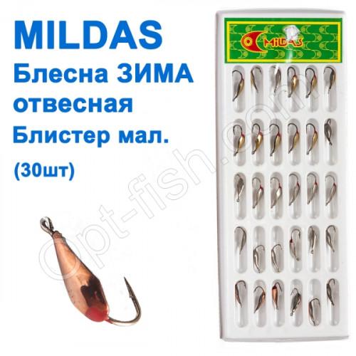 Блесна ЗИМА отвесная Mildas в блистере мал. (30шт)