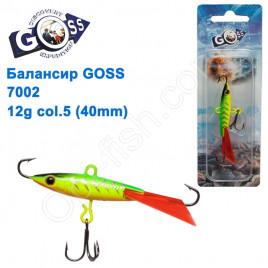 Балансир Goss 7002 12g col. 5 (40mm)