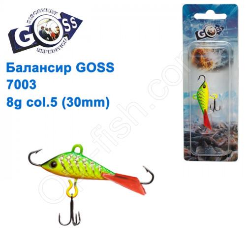 Балансир Goss 7003 8g col. 5 (30mm)