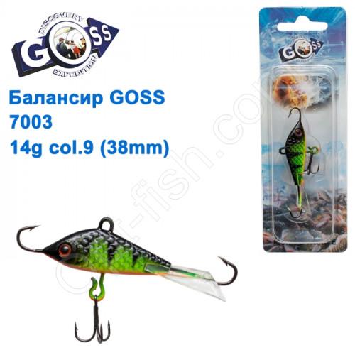 Балансир Goss 7003 14g col. 9 (38mm)