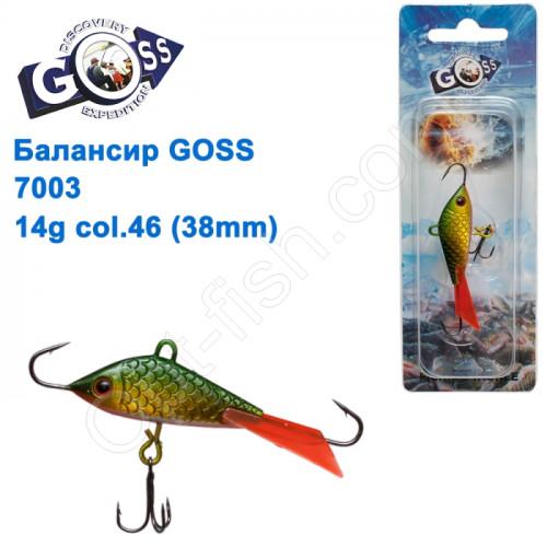 Балансир Goss 7003 14g col. 46 (38mm)