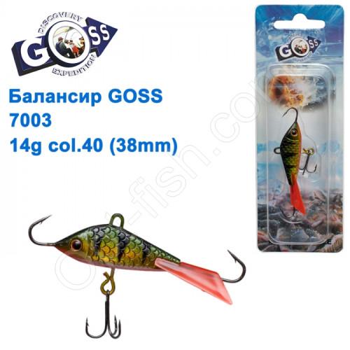 Балансир Goss 7003 14g col. 40 (38mm)