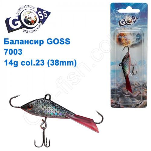 Балансир Goss 7003 14g col. 23 (38mm)
