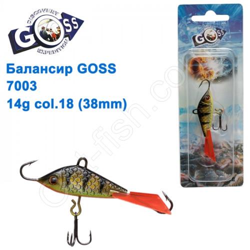 Балансир Goss 7003 14g col. 18 (38mm)