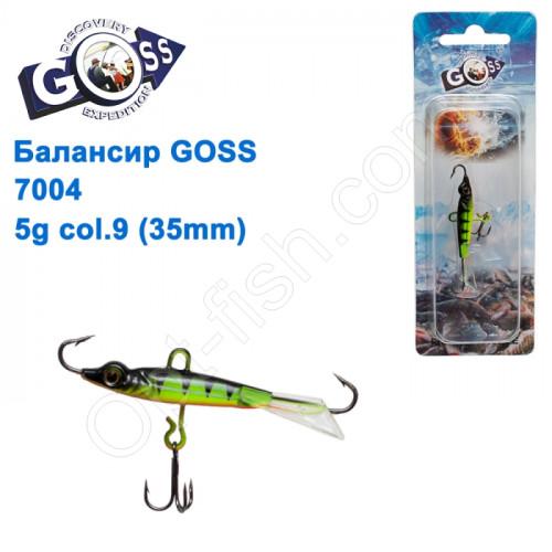 Балансир Goss 7004 5g col. 9 (35mm)