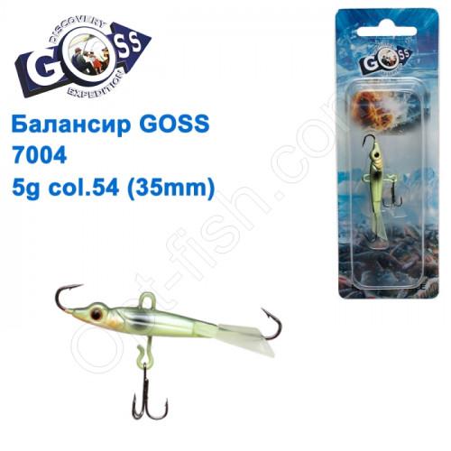 Балансир Goss 7004 5g col. 54 (35mm)