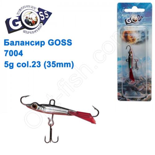 Балансир Goss 7004 5g col. 23 (35mm)