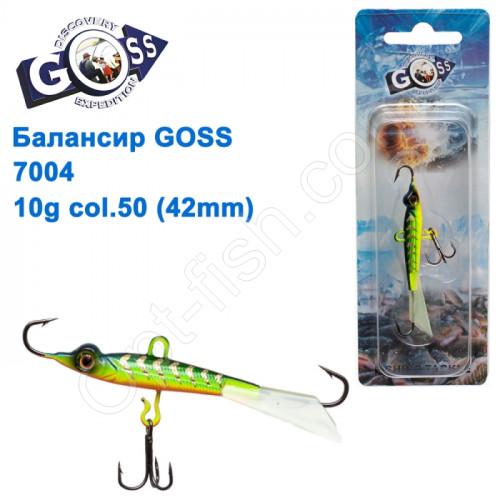 Балансир Goss 7004 10g col. 50 (42mm)