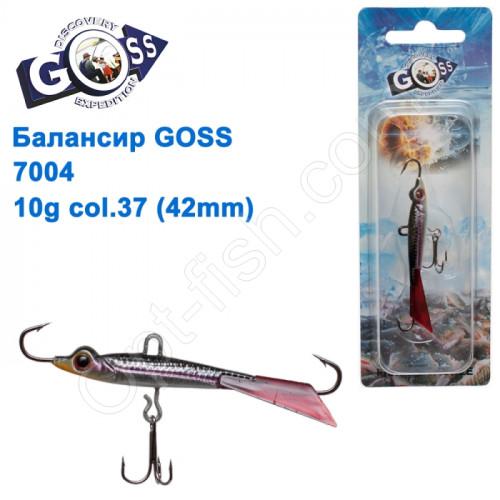 Балансир Goss 7004 10g col. 37 (42mm)