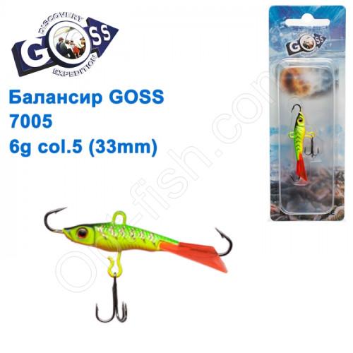 Балансир Goss 7005 6g col. 5 (33mm)
