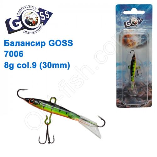 Балансир Goss 7006 8g col. 9 (30mm)