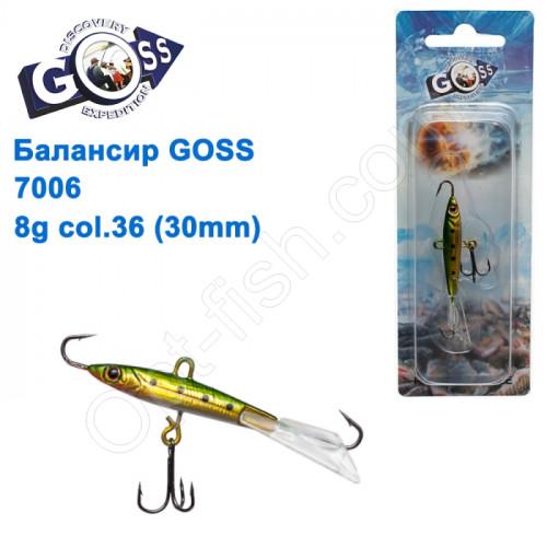 Балансир Goss 7006 8g col. 36 (30mm)