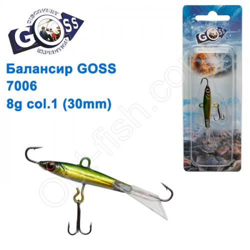 Балансир Goss 7006 8g col. 1 (30mm)