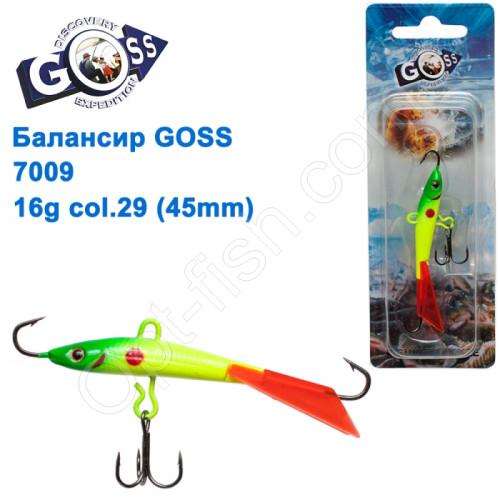 Балансир Goss 7009 16g col. 29 (45mm)