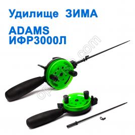 Удилище ЗИМА Adams ИФР3000Л (11)
