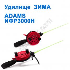 Удилище ЗИМА Adams ИФР3000Н (12)