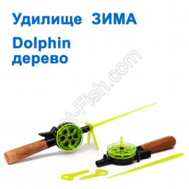 Удилище ЗИМА дерево Dolphin (17)