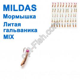 Мормышка Mildas литая гальваника MIX (50шт)