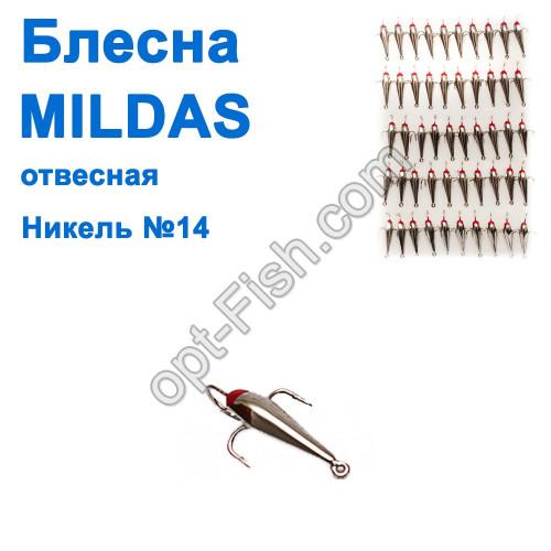 Блесна отвесная Mildas никель №14 (50шт)