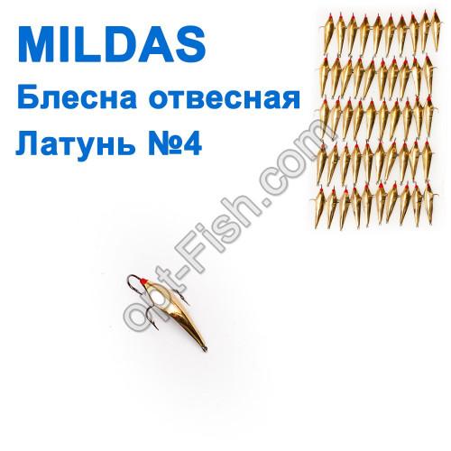 Блешня вертикальна Mildas латунь №4 (50шт)