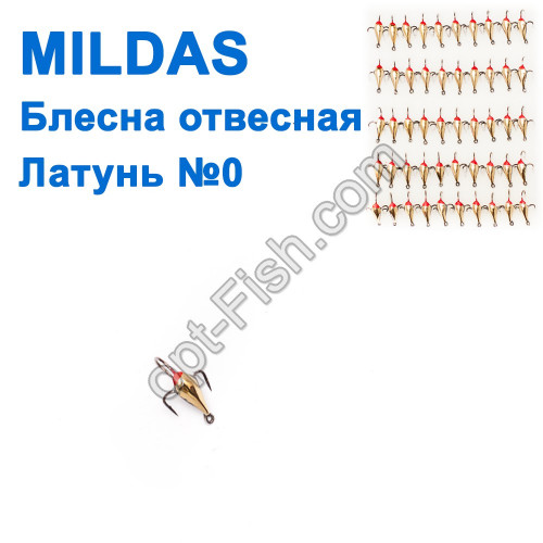 Блешня вертикальна Mildas латунь №0 (50шт)