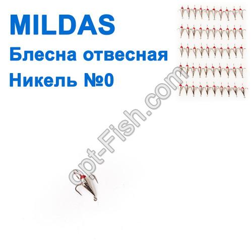 Блешня вертикальна Mildas нікель №0 (50шт)