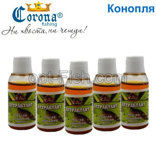 Аттрактант Corona 30мл конопля