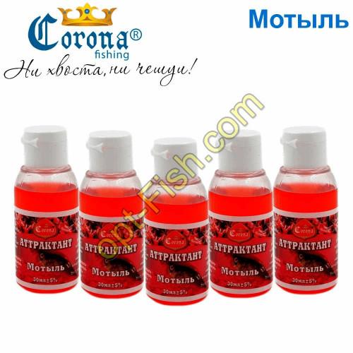 Аттрактант Corona 30мл мотыль