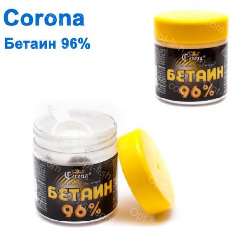 Бетаїн 96% Corona