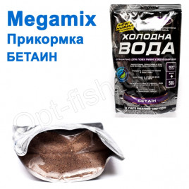 Прикормка Megamix Холодная вода Бетаин