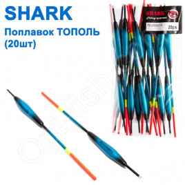 Поплавок Shark Тополь T2-20U0418 (20шт)