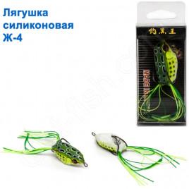 Лягушка силиконовая Ж-4*