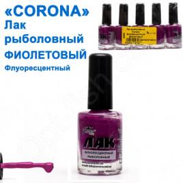 Лак рыболовный Corona  флуоресцентный фиолетовый