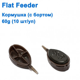 Кормушка Flat Feeder (с бортом) 60g