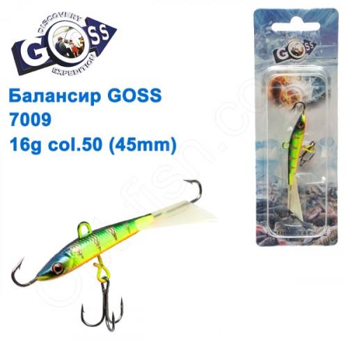 Балансир Goss 7009 16g col. 50 (45mm)