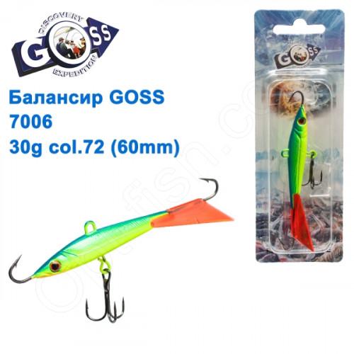 Балансир Goss 7006 30g col. 72 (60mm)