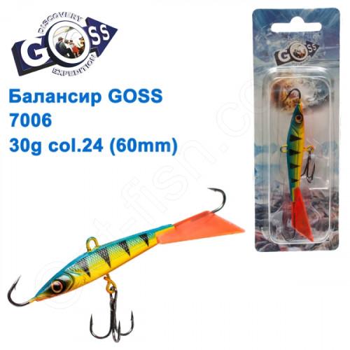 Балансир Goss 7006 30g col. 24 (60mm)