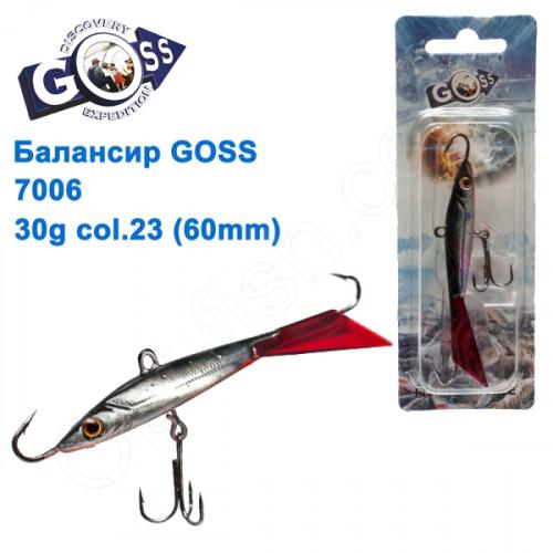 Балансир Goss 7006 30g col. 23 (60mm)