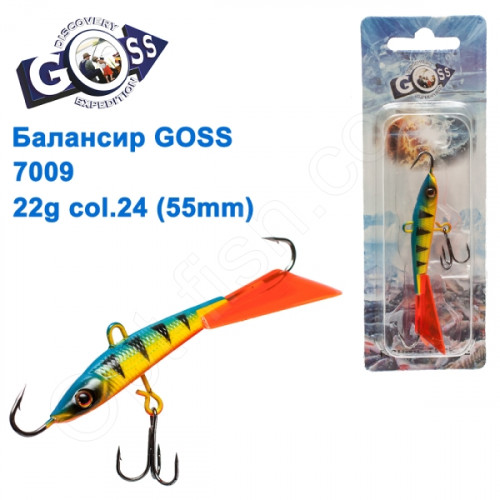 Балансир Goss 7009 22g col. 24 (55mm)
