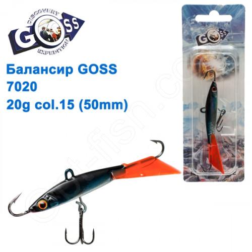 Балансир Goss 7020 20g col. 15 (50mm)